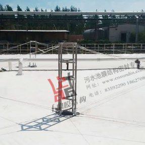 维林科技股份有限公司污水池加盖安装工程